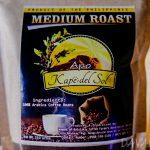 【News】世界標準品質を目指すダバオ産コーヒーの取り組み