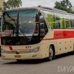 【News】ダバオ市からの地域間バス移動が6月1日から再開、市長が詳細を発表