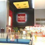 【News】NCCCモールブハンギン、7月22日に一部がオープン