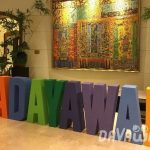 【News】「カダヤワン祭」への民間セクターからの寄付金が減少