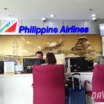 【News】多くの人が待ちわびるダバオと日本の直行便、実現は?