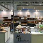 【News】日本最大のカフェ・コーヒービジネス展示会、今年はダバオからのコーヒー、カカオ、ココナツ企業が参加!