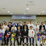 【News】ダバオ日本人会100周年記念式典が盛大に
