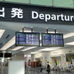 【News】ダバオ国際空港の国際線再就航は早くとも9月以降に延期