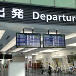 【News】ダバオ市観光事務所がダバオ発着のフライト情報を更新