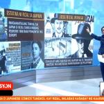 【Business】フィリピンにおけるSNSマーケティングのノウハウ
