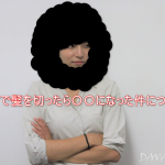 【特集】ダバオで髪を切ったら〇〇になった件について