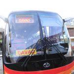 【News】ダバオ市発着のバスが増便へ