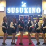 【特集】日本スタイルのお洒落なBAR SUSUKINOがダンスショーを開催中!