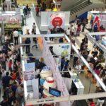 【News】貿易産業省が中小零細企業向けにダバオで初めてeトレードフェアを開催