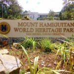 【コラム】日本人が誰も知らない世界遺産「ハミギタン山地野生生物保護区」