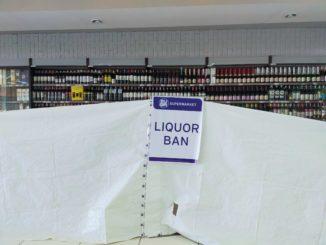 酒類販売禁止